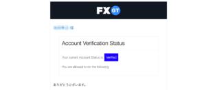 FXGT銀行送金本人確認10