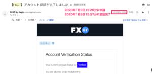 FXGT銀行送金の本人確認方法